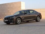 2015 BMW 740Li xDrive in Newport, RI 02840